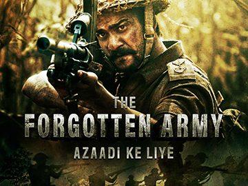 Forgotten ary